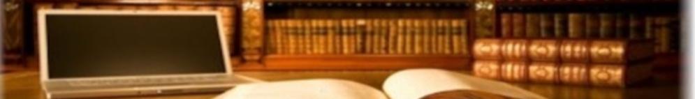 Совершенствование библиотечно-информационного обслуживания