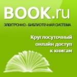 book.ru2