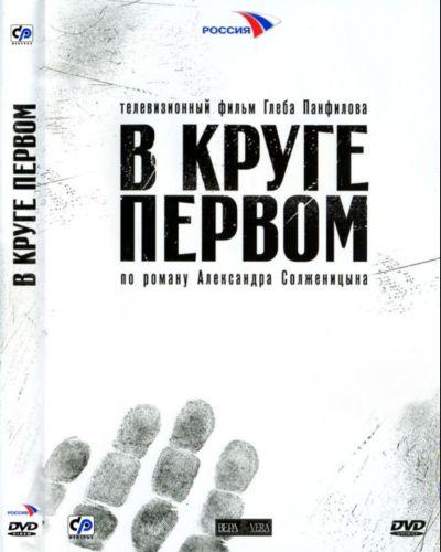 Книги лауреатов Нобелевской премии по литературе в фонде ...