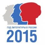 логотип года