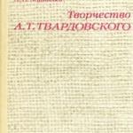 Муравьев