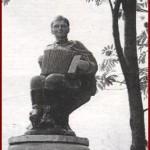 Памятник Тверь