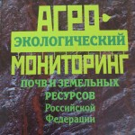 Гогмачадзе