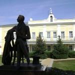 музей-усадьба1