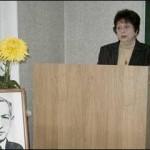 Бунинская конференция