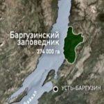 Баргузинский заповедник карта